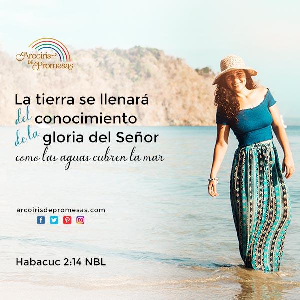 como conocer a dios enseñanza biblica para mujeres